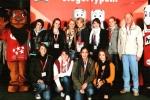 """Bundesfinale """"Jugend trainiert für Olympia"""" 2008"""